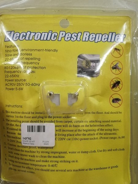 Used ELECTRONIC HOUSE PEST PROTECTION 5pcs in Dubai, UAE