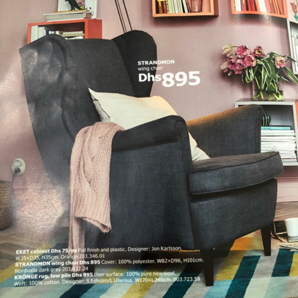 Used Ikea strandmon wing chair in Dubai, UAE