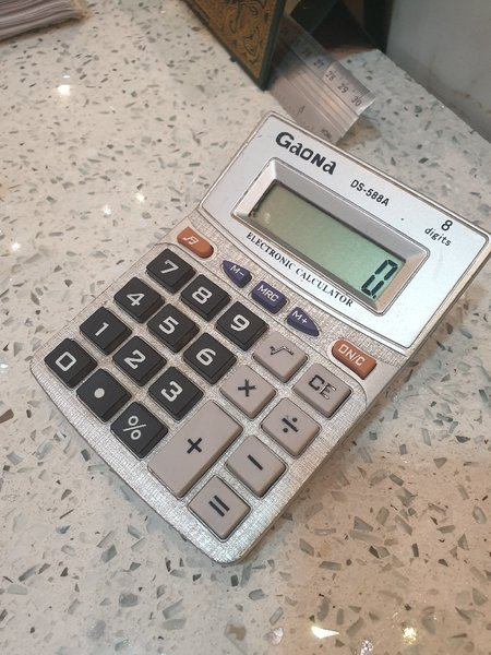 Used Calculate in Dubai, UAE