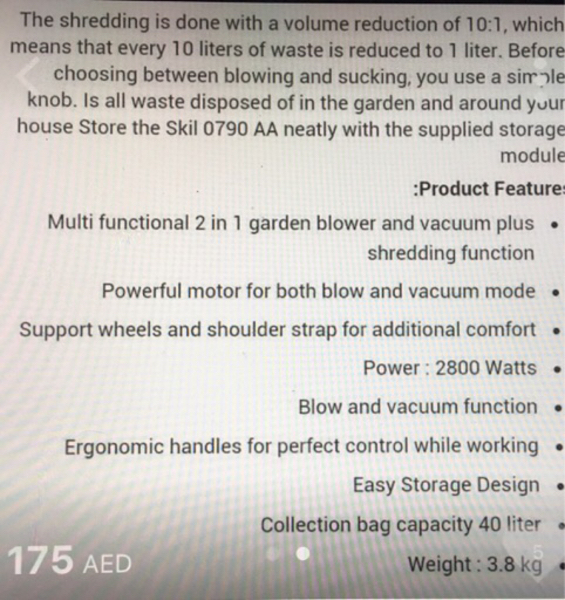 Used Garden blower skill and cleaner used in Dubai, UAE