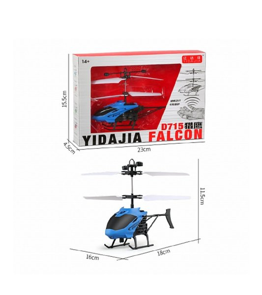 Used Infrared helicopter perfect gift in Dubai, UAE