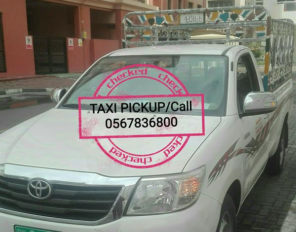 Used CALL FOR TAXI PICKUP/ in Dubai, UAE