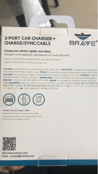3in1 Genuine Brave car charger