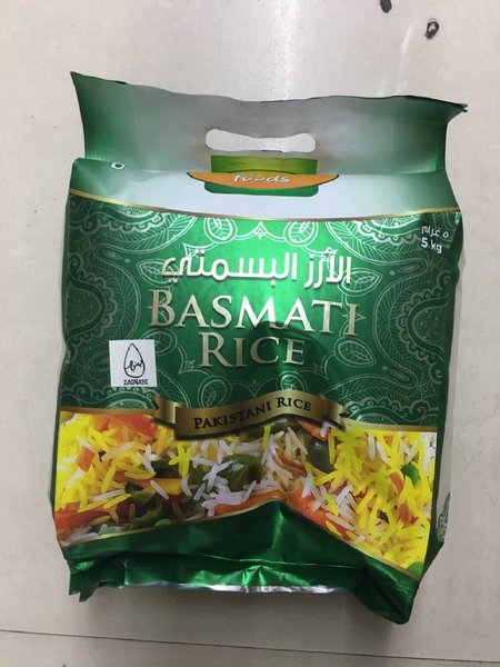 Used Goodness food Basmati rice-5 kg in Dubai, UAE