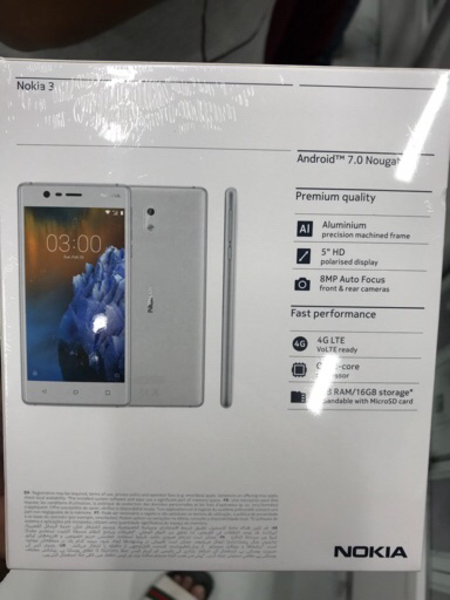 Used Nokia 3 in Dubai, UAE