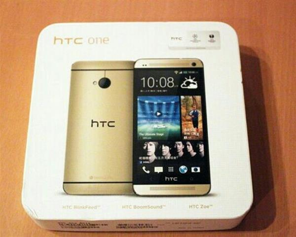 Used Htc One M7 32 Gb  Beats Audio Few Days Old No Scratch  in Dubai, UAE