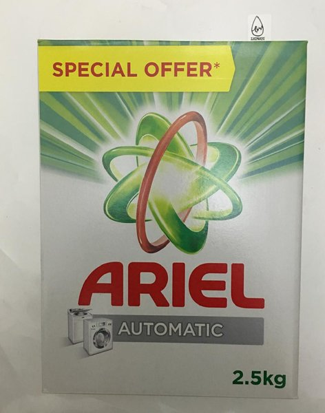 Used ARIEL Automatic 2.5 kg EXP :1/2021 ZB4 in Dubai, UAE