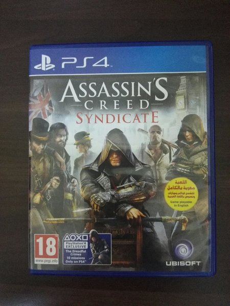 Used Ps4 game 2 cd 100 Aed in Dubai, UAE