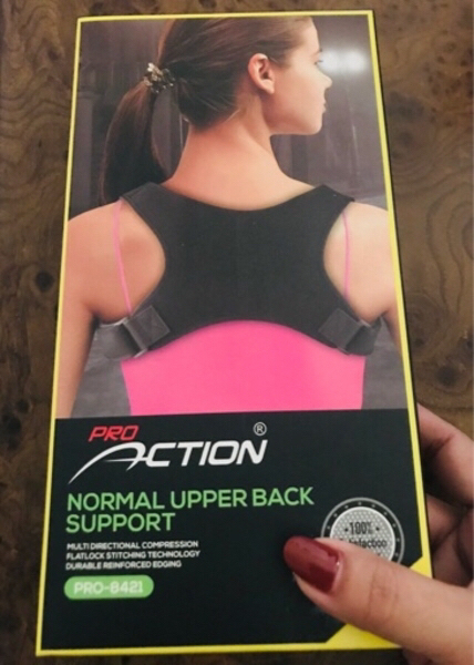 Used Normal Upper Back Support 💙 in Dubai, UAE