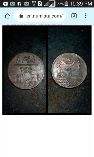 Used 400 years old rare coin in Dubai, UAE
