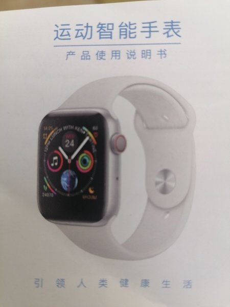 Used Smart Watch Apple in Dubai, UAE