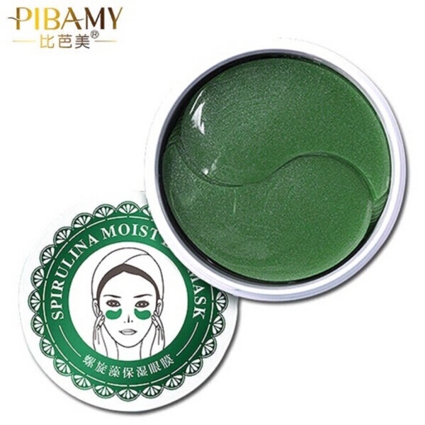 Used Spirulina Moist Eye Mask in Dubai, UAE