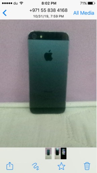 Used iPhone 5 updated 32gb in mint contition in Dubai, UAE
