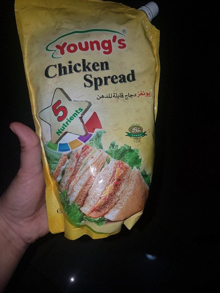 Used Yummilicious Chicken Spread 😋 2 packets in Dubai, UAE