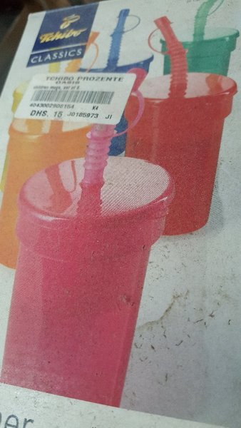 Used Cups with lids and ice cream making cup in Dubai, UAE