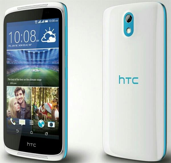 HTC DESIRE 526G Dual Sim New Box Pack