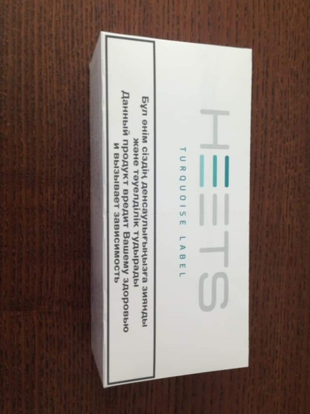 Used IQOS HEETS Turquoise Label in Dubai, UAE