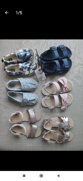 Used Kids bed sheets and shoes bundle in Dubai, UAE