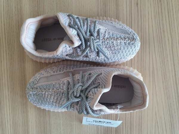 Used Yeezy 350 Boost Synth V2 infant in Dubai, UAE