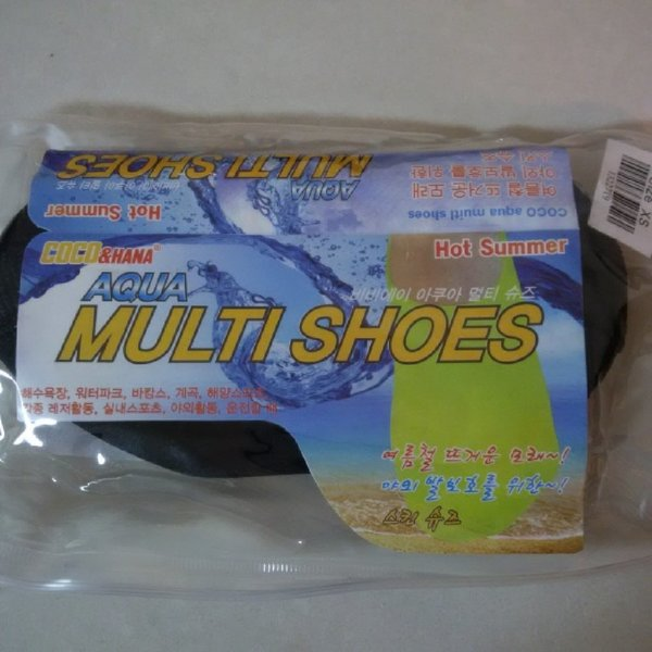 Used New kids aqua shoes in Dubai, UAE