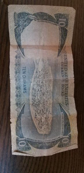 Used Old uae currency 10dhs,two5 dirham notes in Dubai, UAE