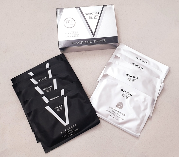 Used Facial Slimming V Mask in Dubai, UAE