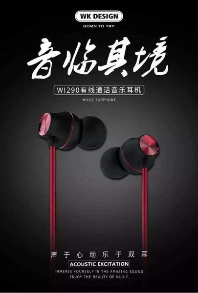 Used EARPHONE in Dubai, UAE