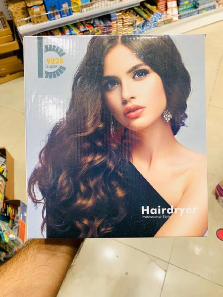 Used Professional hair dryer box pack in Dubai, UAE