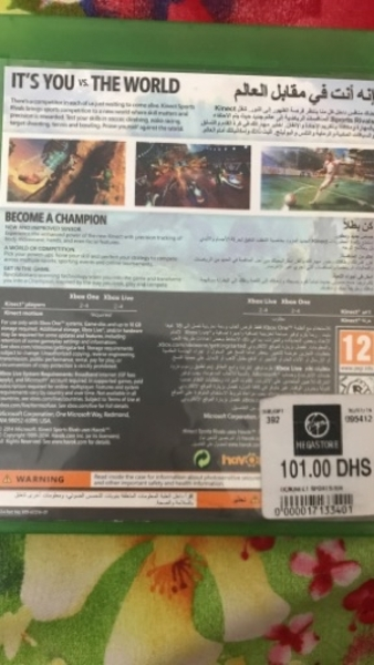 Used Games for Xbox one in Dubai, UAE
