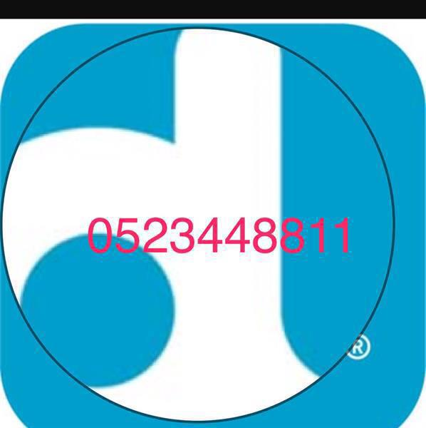 Used 0523448811 VIP Number.  For More Contact Me in Dubai, UAE