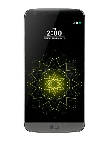 Used LG G5 in Dubai, UAE