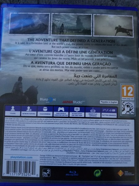 Used PS4 Shadow of the Colossus in Dubai, UAE
