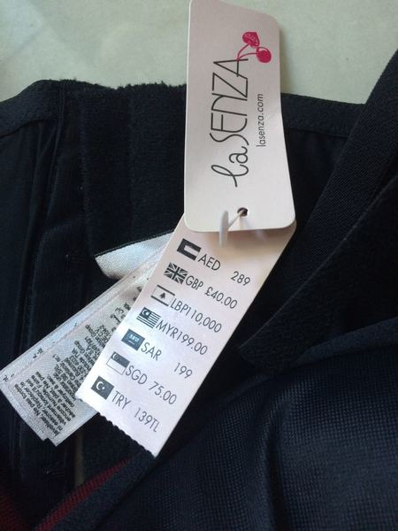 Used La senza new corset. in Dubai, UAE