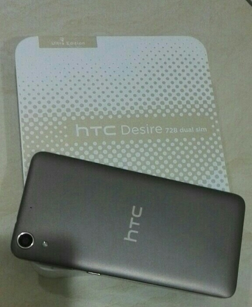 Used HTC 728, 32gb Memory, 3gb Ram, With Stylish Cover  in Dubai, UAE