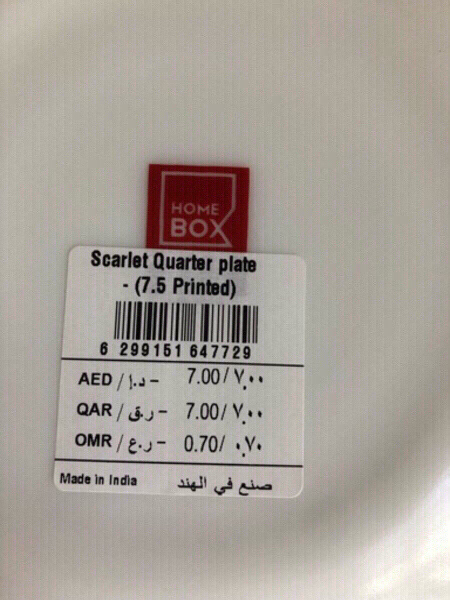 Used Brand New Homebox dishes 12 pcs in Dubai, UAE