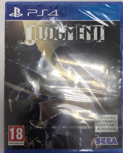 Used Ps4 judgement in Dubai, UAE