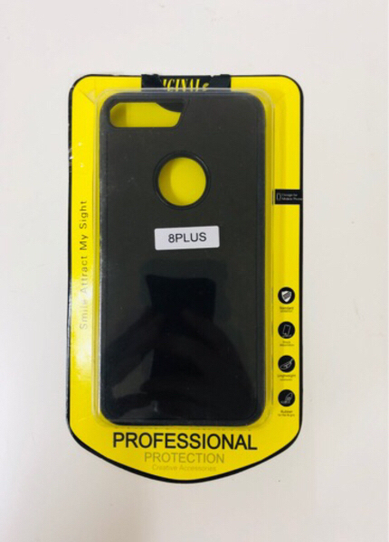 Used Professional Protection Case in Dubai, UAE