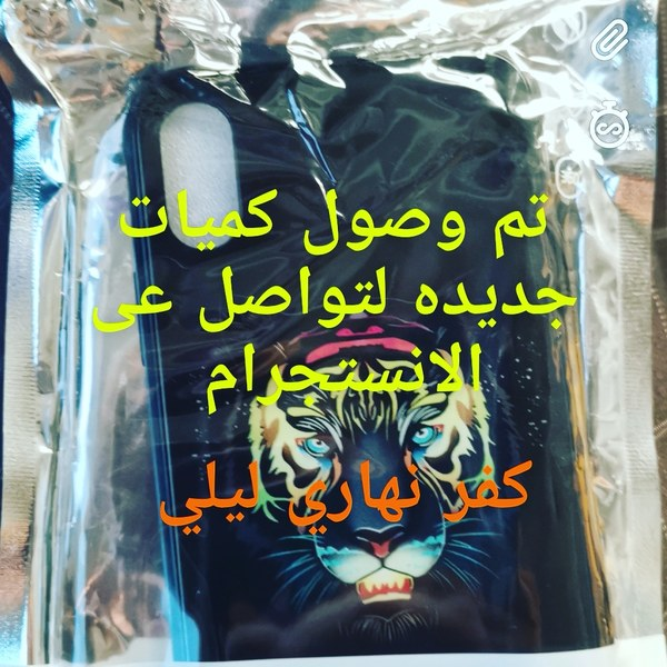 Used iPhone cover shine  night only xs/Xmax in Dubai, UAE