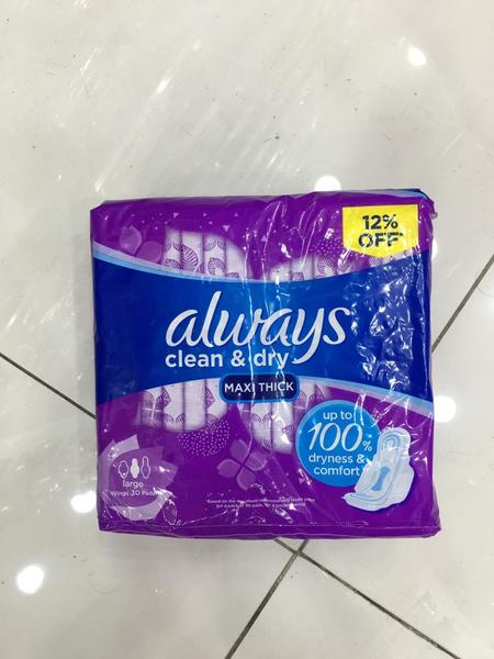 Used Always clean & dry napkins in Dubai, UAE