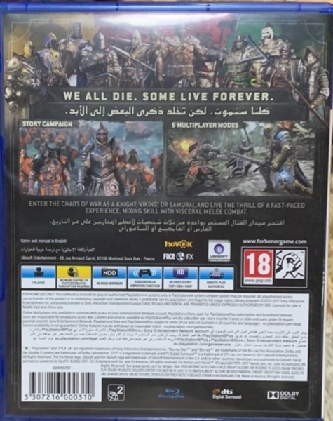 Used For Honor PS4 Game in Dubai, UAE