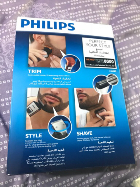 Used Beard trimmer  in Dubai, UAE
