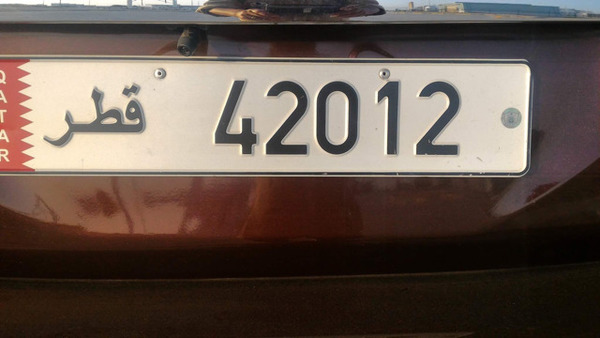 Used For Sale: 5 Digits Plate in Dubai, UAE