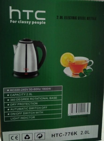 Used HTC electric steel kettle 2 litres in Dubai, UAE