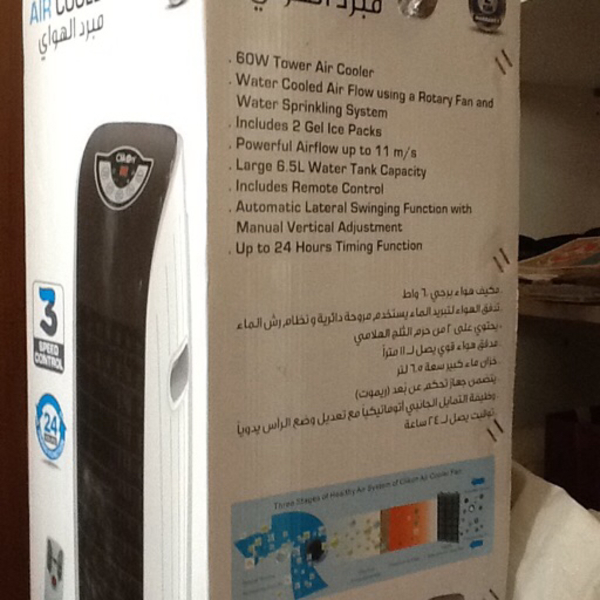 Used Air cooler in Dubai, UAE