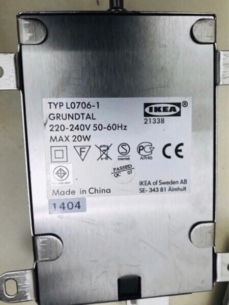 Used IKEA GRUNDTAL LIGHTS & KVARTAL SLIDING in Dubai, UAE