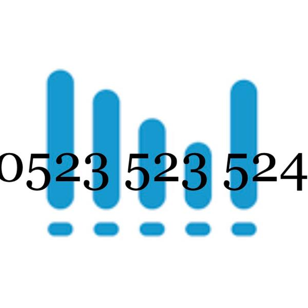 Used Du VIP Number Prepaid in Dubai, UAE