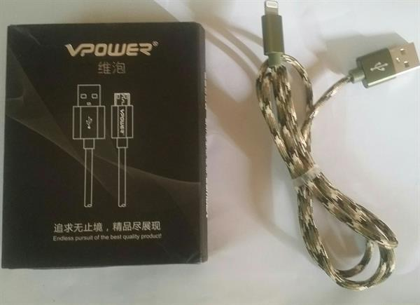 Original Vpower Cable For IPhone
