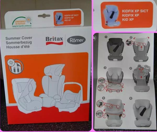 Used Britax Summer Cover For Car Seat. NEW. P in Dubai, UAE