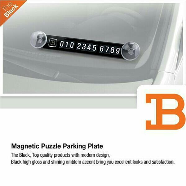 Used Car Phone Number Parking Magnetic Plate (New) in Dubai, UAE