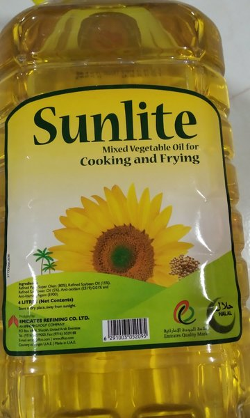 Used Cooking and frying oil  4 litre in Dubai, UAE